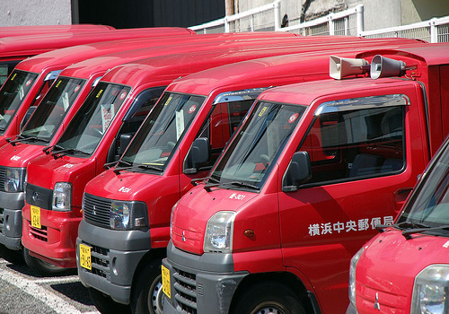 Japan Post adjusting shipping rates