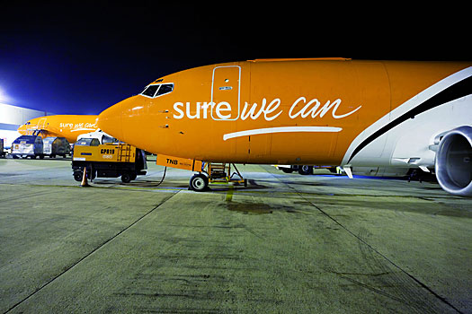 TNT upgrades international parcel services to Germany