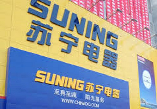 Suning Commerce to buy Tiantian Express