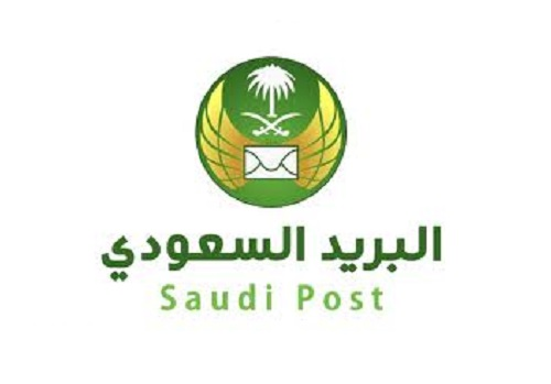 Saudi Arabia considering postal privatisation plan