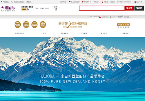 New Zealand Post helps local firms to access Chinese market