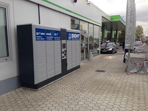 Econt Express orders KEBA parcel automats