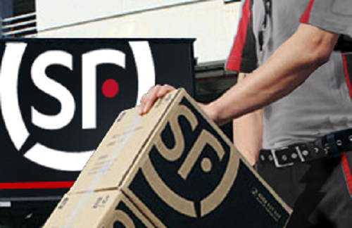 SF Express offers advice on China's e-commerce market