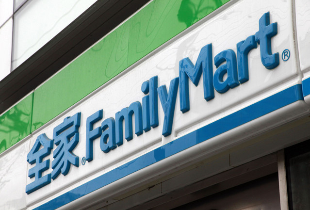 Cainiao announces pick-up partnership with FamilyMart