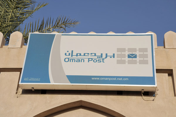 Oman Post looking at newspaper distribution business