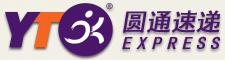 YTO Express parcel hub