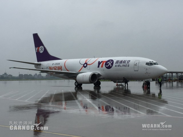 New cargo carrier Hangzhou YTO Airlines makes inaugural flight