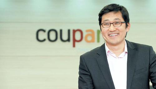 South Korea's Coupang set to expand delivery network