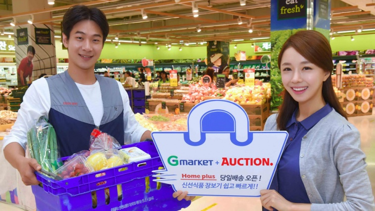 eBay enters South Korea's fresh food delivery market