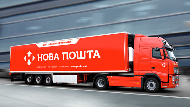 Nova Poshta expands international service