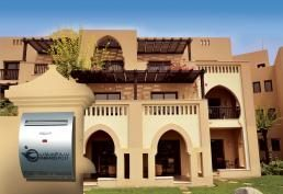 "Emirates Post offering ""MyHome"" mailboxes for villa residents"
