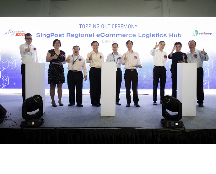 SingPost holds topping out ceremony for eCommerce Logistics Hub