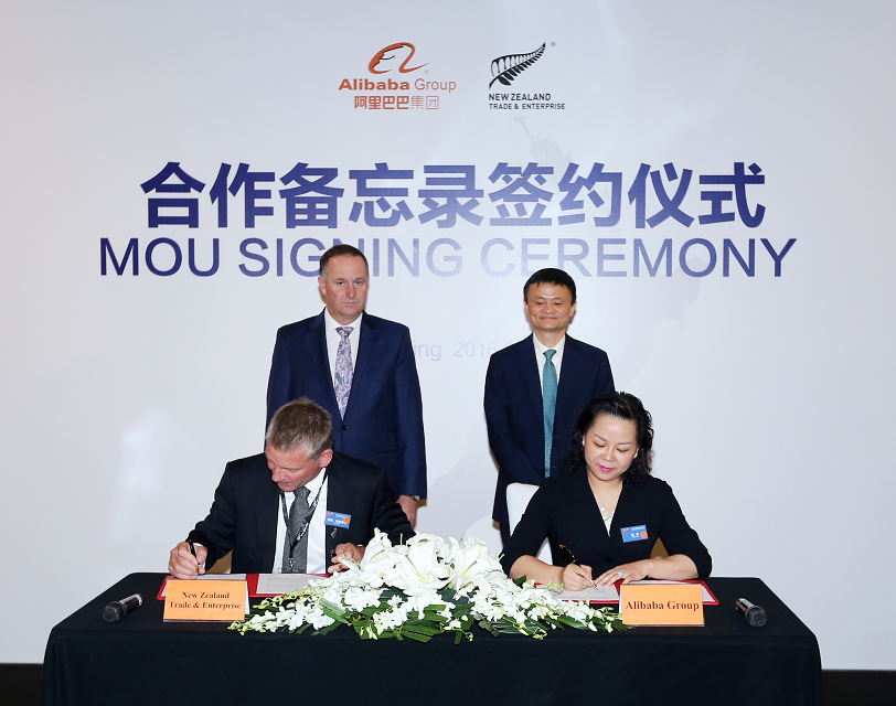 "Alibaba and New Zealand government form ""strategic alliance"""