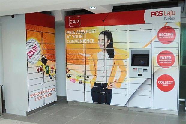 Pos Malaysia promoting EziBox service