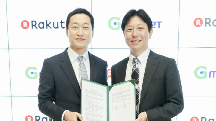 eBay Korea's Gmarket and Rakuten team up