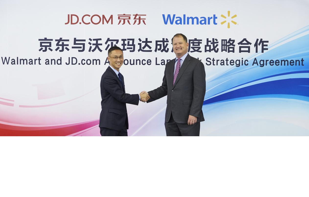 Walmart and JD.com announce strategic alliance