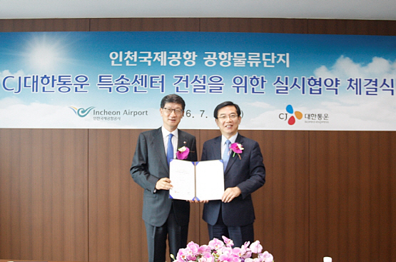 CJ Korea Express set to invest in Incheon delivery centre