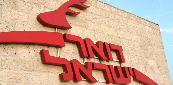 Asendia partners with Israel Post
