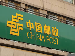 "China Post signs ""deep cooperation"" agreement with Sinopec"