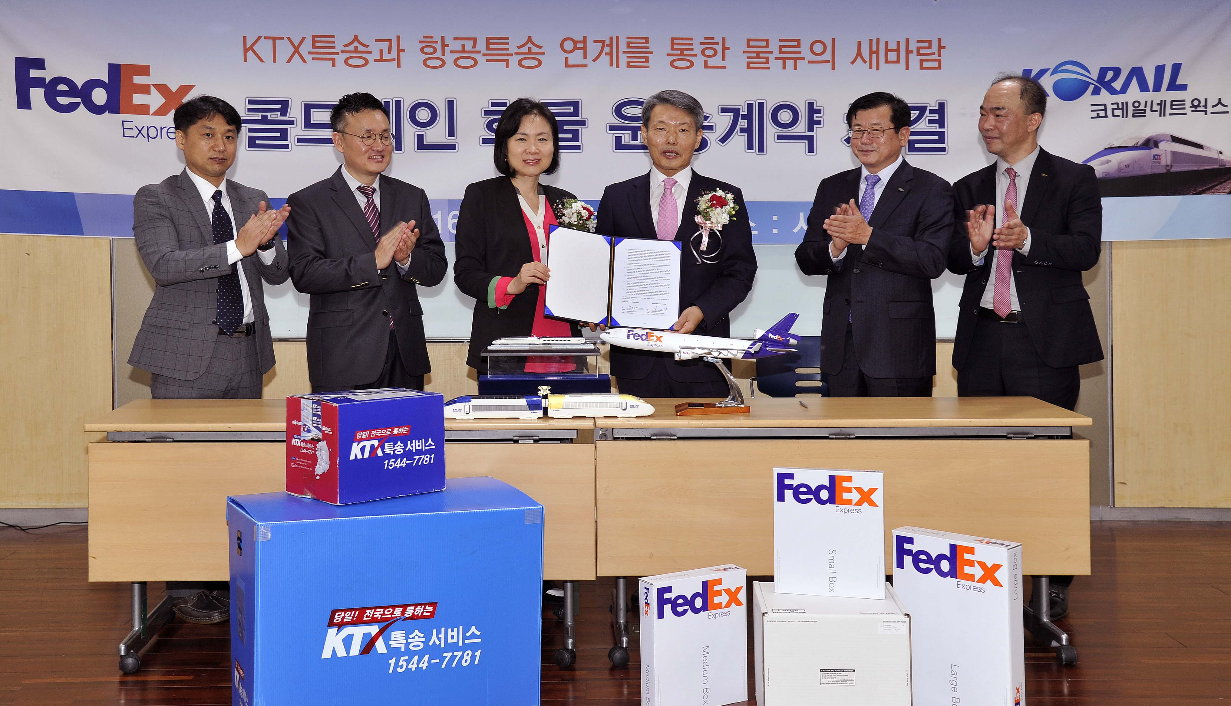 FedEx working with Korail Networks for healthcare shipments