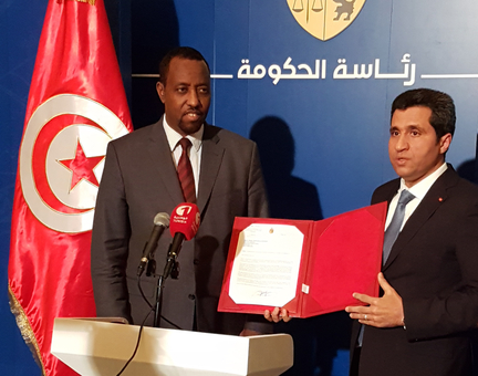 Tunisia endorses UPU e-commerce project