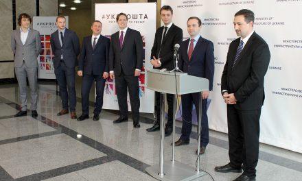 Ukrposhta completes joint-stock corporatization