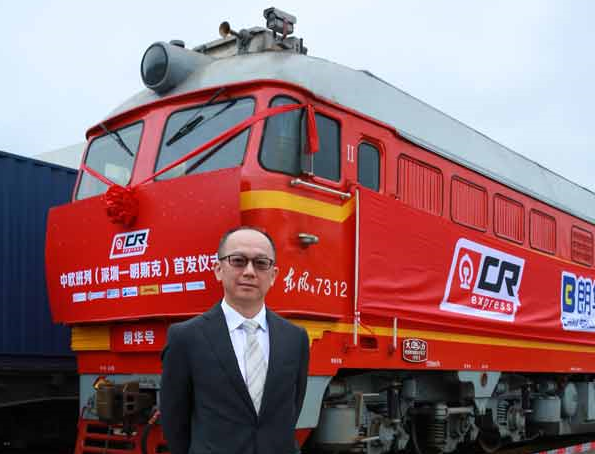 """DHL extends """"Belt and Road"""" network"""