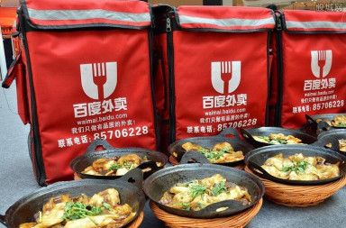 Ele.me reportedly eyeing Baidu's food delivery business