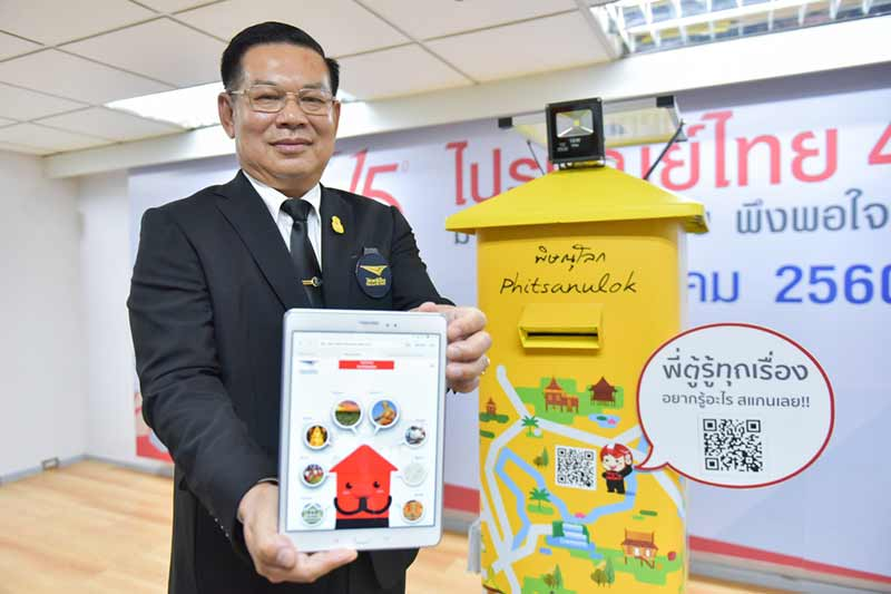 Thailand Post plans to set up logistics hub for the country's Eastern Economic Corridor