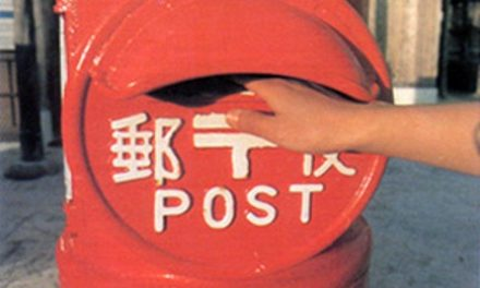Japan Post reportedly set to announce trillion-yen share sale