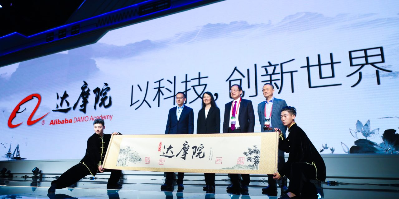 Alibaba announces plans to invest $15bn in R&D over next three years
