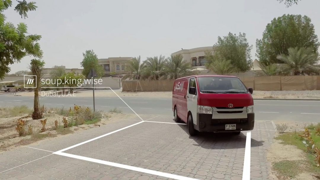Aramex speeds up deliveries with 3 word addresses