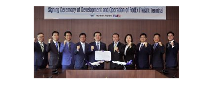 FedEx expanding cargo terminal at Incheon airport