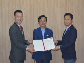 Yamato 365 Express certified for refrigerated delivery services