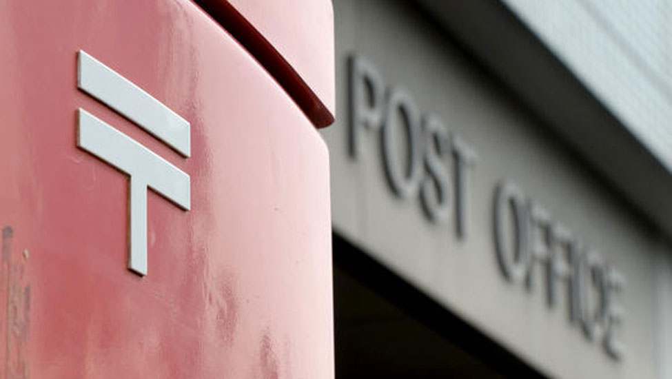 Japan Post could dismiss 5% of its employees