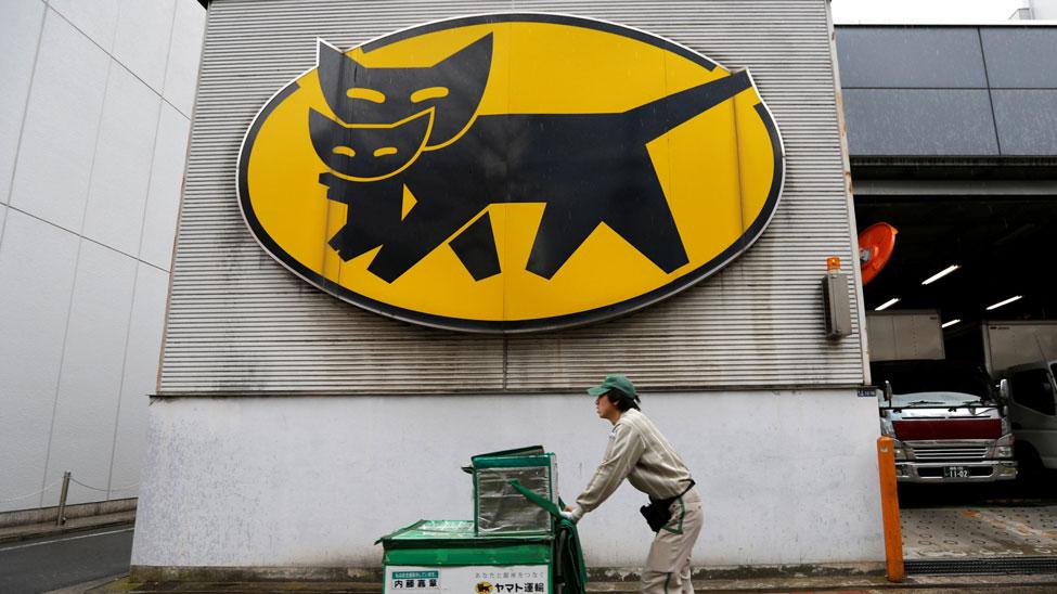 Yamato launches digital returns for e-commerce merchants