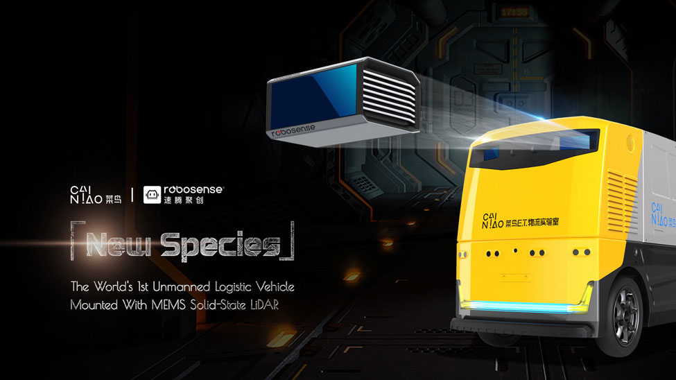 "Cainiao and RoboSense announce ""World's first solid-state LiDAR unmanned logistics vehicle"""