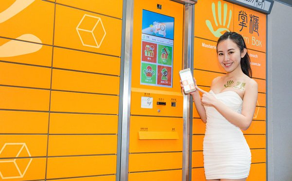UPS working with Chunghwa Post and Palmbox for smart locker deliveries in Taiwan