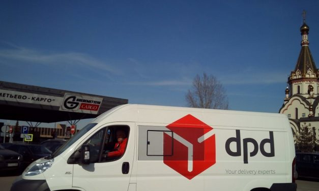 """DPD launches """"entirely new type"""" of e-cargo bike"""