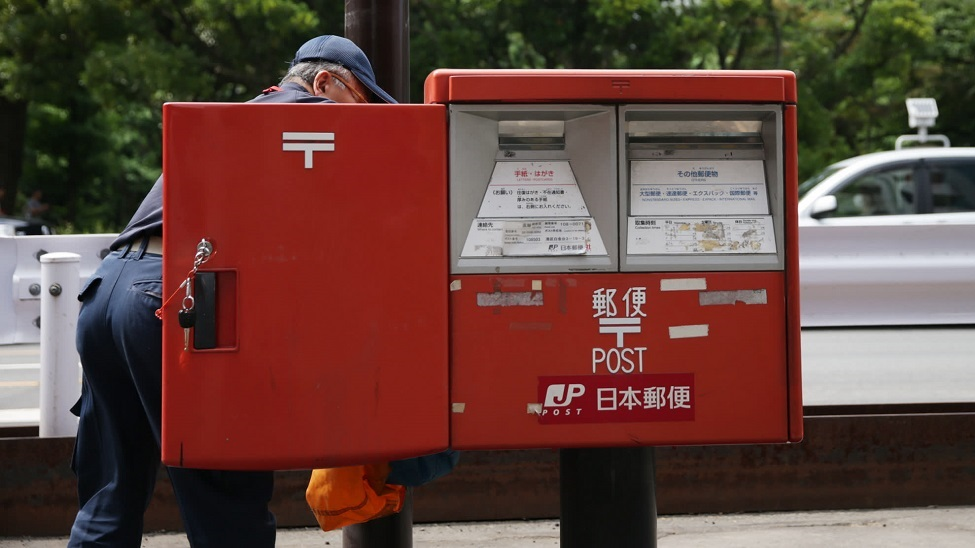 Japan Post: our transportation performance has significantly declined