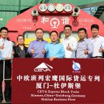 CEVA  launches block train service from China to Europe