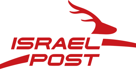 Israel, Swiss postal services team up to scout for startups