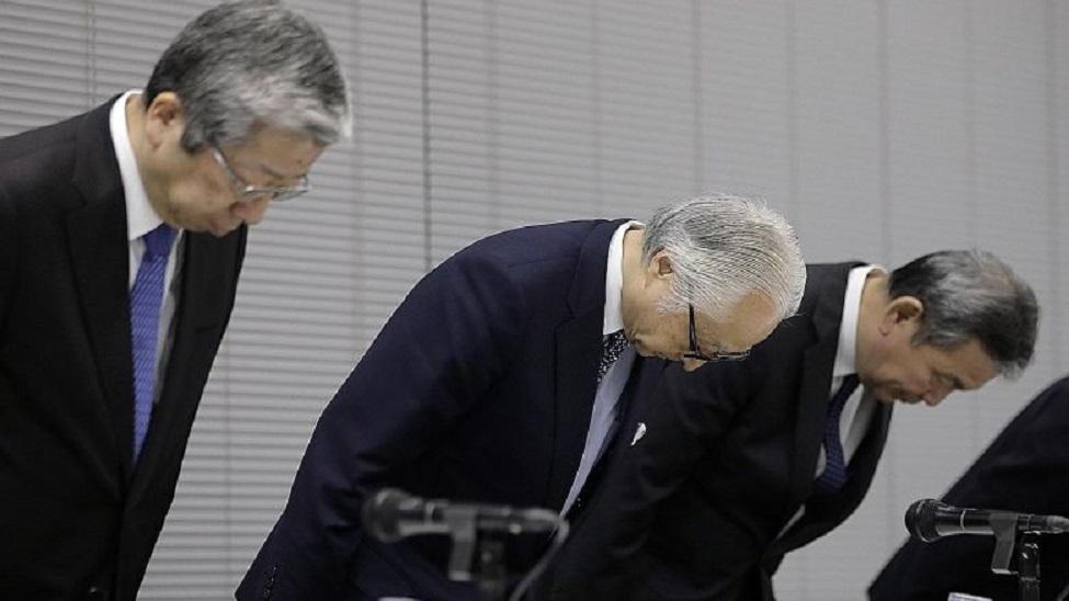 Management changes at Japan Post over improper sales of insurance policies