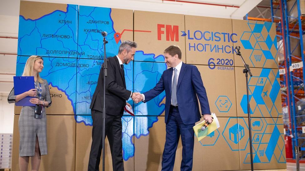 FM Logistic expands its logistics capacity in Russia