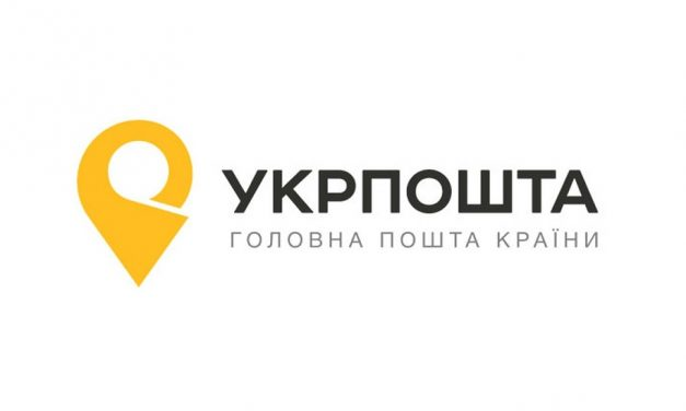 Ukrposhta resumes deliveries to China