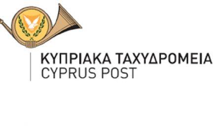 Cyprus Post still sending medicine abroad