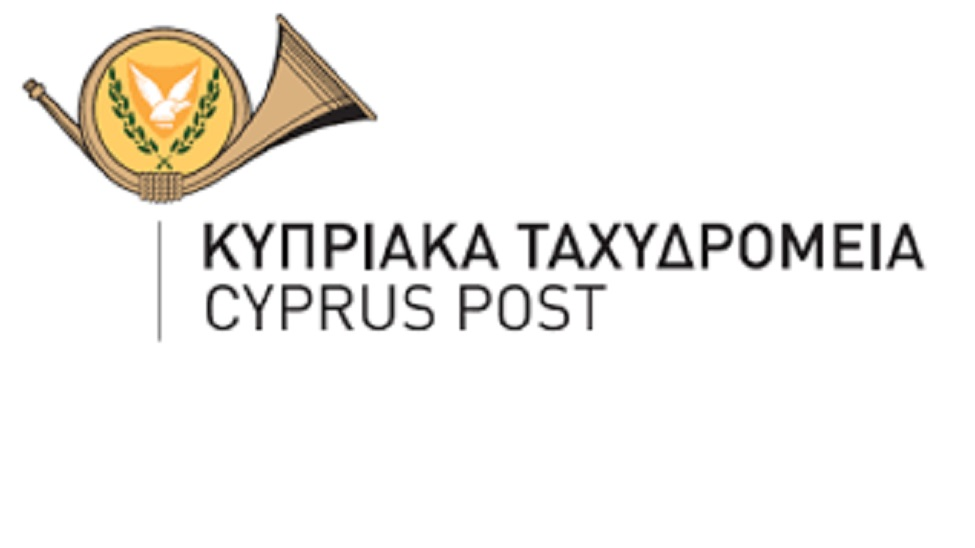 Cyprus Post: this project is a leap towards the future