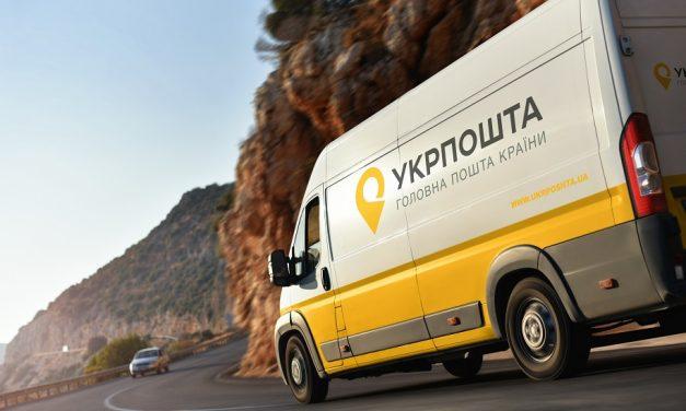 Ukrposhta resumes international delivery by passenger flights
