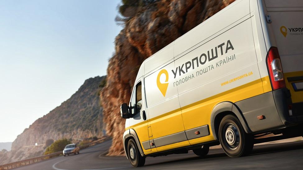 """The next few years willseethe largest modernisation in the history of Ukrposhta"""