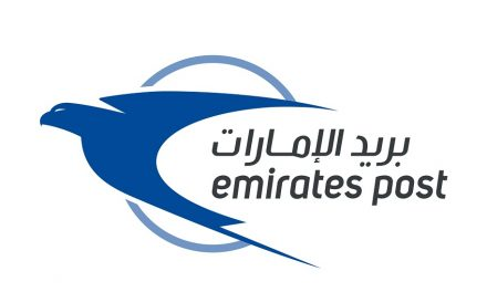 Emirates Post Group: Postal services need to adapt to digital disruption
